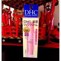 DHC薬用リップクリーム・パッケージ