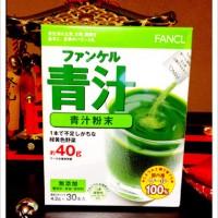 ファンケルの「青汁粉末」1箱
