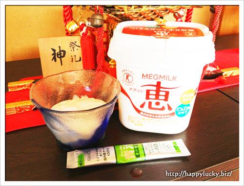 青汁+ヨーグルト