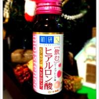 肌研(ハダラボ)「飲むヒアルロン酸」ドリンク剤