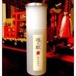 漢草美容水「巡り肌」パッケージ