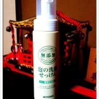 ミヨシ「無添加泡洗顔せっけん」ボトル