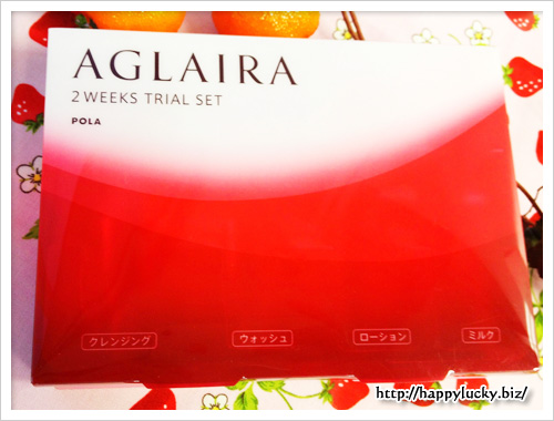 POLA「アグレーラ」トライアルセット パッケージ