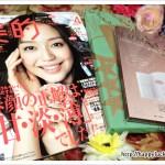 雑誌「BITEKI (美的) 2012年04月号」買ってみた!