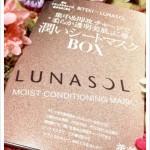 付録・LUNASOL「潤いシートマスクBOX」