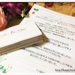 手紙と保証書