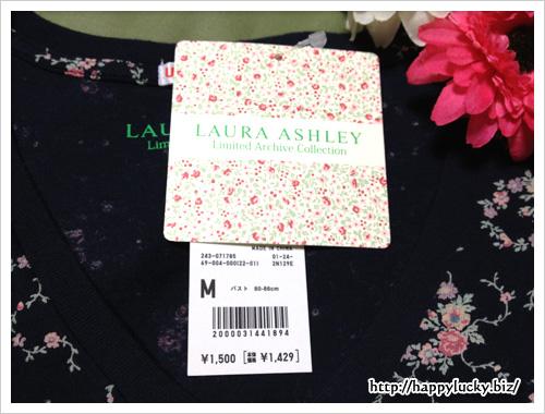 ユニクロ(UNIQLO)×ローラアシュレイ(Laura Ashley)Tシャツのタグ