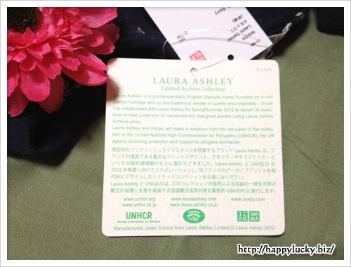 ユニクロ(UNIQLO)×ローラアシュレイ(Laura Ashley)タグの裏側