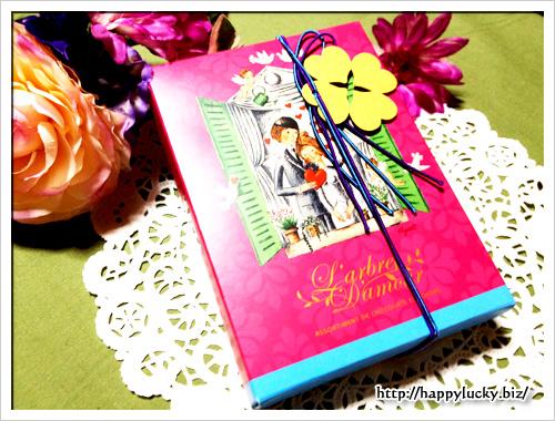 メリーチョコレート L'arble d'amour(ラルブルダムール)箱