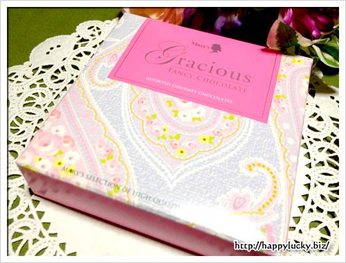 メリーチョコレート グレイシャス ファンシーチョコレート 箱