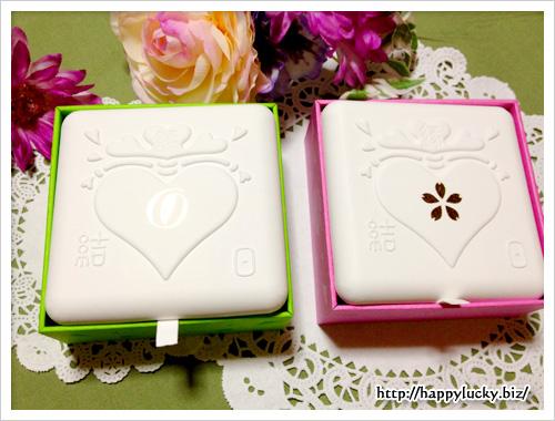 京都 北山 マールブランシュ 縁結日バレンタインコレクション お濃茶クランチ、桜のマカロン 箱