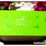 バレンタインチョコレート2012