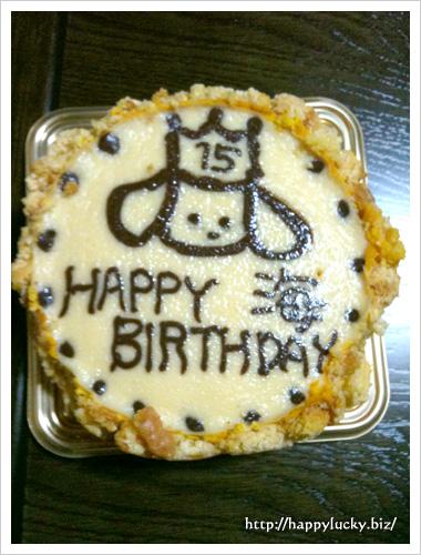 2011年6月12日の誕生日ケーキ