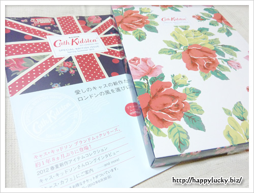 Cath Kidston SPECIAL BRITISH ISSUE Spring Summer 2012の冊子とバッグ(箱入り)