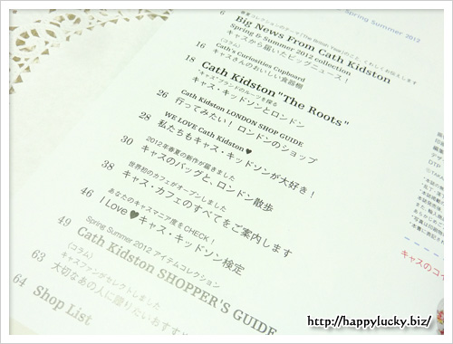 Cath Kidston SPECIAL BRITISH ISSUE Spring Summer 2012 冊子の目次