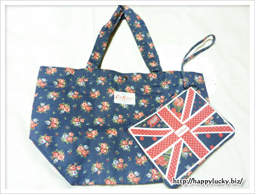 ブランドムック「Cath Kidston SPECIAL BRITISH ISSUE Spring Summer 2012」
