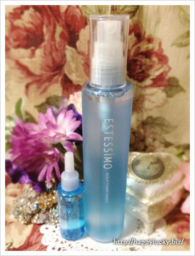 頭皮用化粧水のお試しサイズと普通サイズ