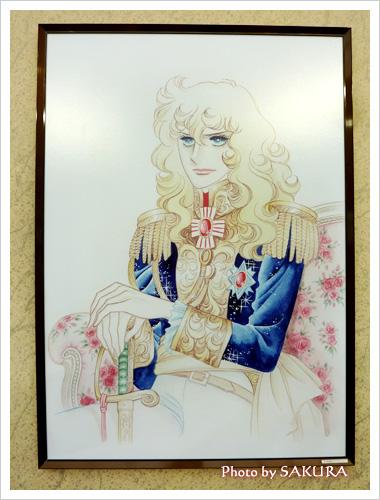 池田理代子先生のカラーイラスト原画3