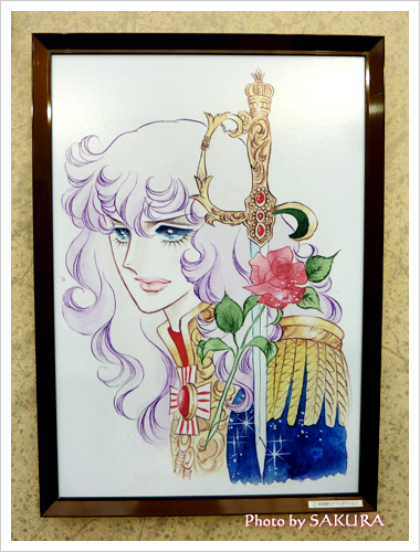 池田理代子先生のカラーイラスト原画5