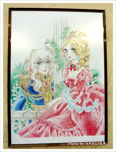 池田理代子先生のカラーイラスト原画6