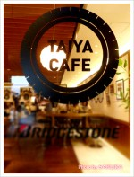 ブリヂストン「TAIYA CAFE(タイヤカフェ)」に行ってきました♪