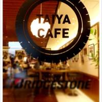 ブリヂストン「TAIYA CAFE(タイヤカフェ)」窓ガラス