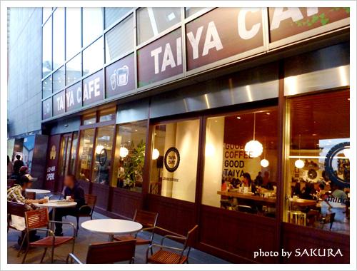 「TAIYA CAFE(タイヤカフェ)外観
