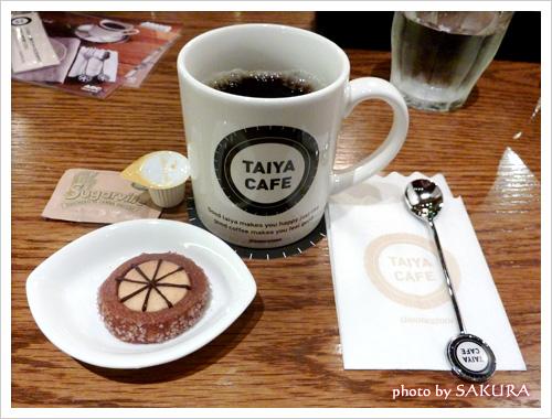 タイヤコーヒー