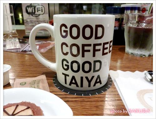 タイヤコーヒーのマグカップの裏面