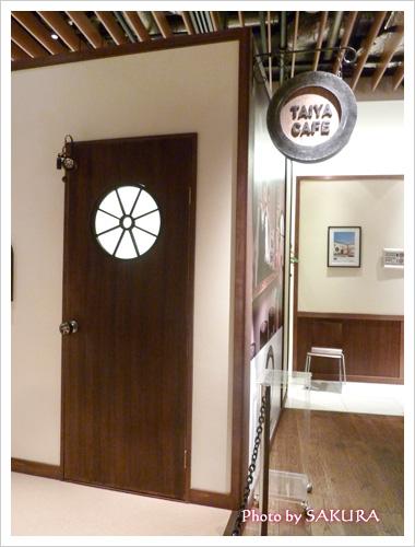 ブリヂストン「TAIYA CAFE(タイヤカフェ)」撮影OKのセット