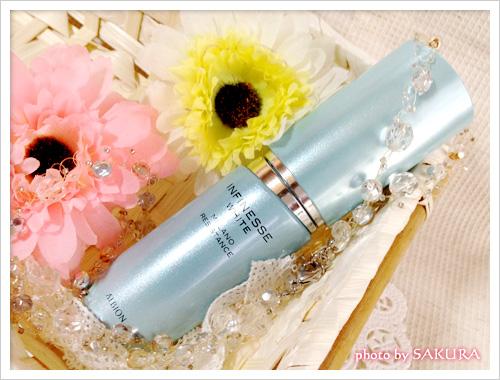 アルビオン「アンフィネスホワイト メラノレジスタンス」ボトル1