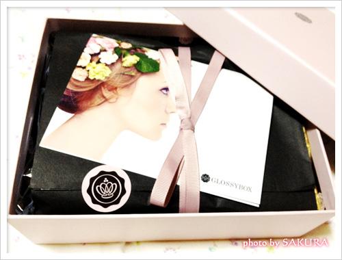 グロッシーボックス2012年5月分<継続プラン>