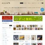 手作り雑貨やアートをネットで展示販売できる「minne」(ミンネ)