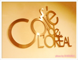 cafe de LOREAL