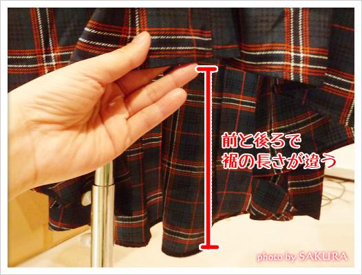 篠田麻里子トータルコーディネート3 チェック柄フィッシュテールワンピース アシンメトリーアップ