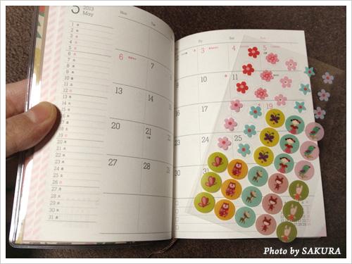 プルミエール・ベルメゾン特典・2013年度用ミニラボ(mini labo)手帳 シールも可愛い