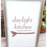 daylight kitchen(デイライトキッチン) 看板
