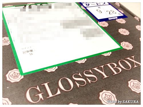 GLOSSYBOX(グロッシーボックス)9月分<継続プラン> M