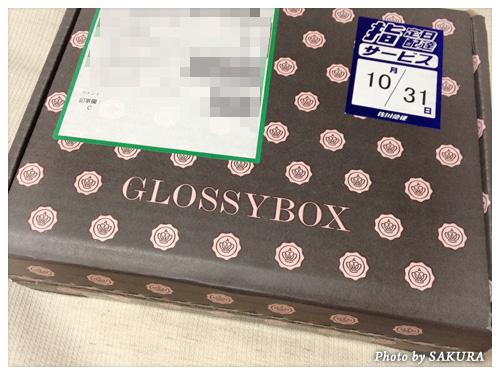 GLOSSYBOX(グロッシーボックス)10月分 外箱 C