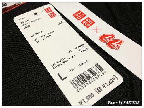 CanCam(キャンキャン)×UNIQLO(ユニクロ)コラボ Vネックチュニック(長袖)値段