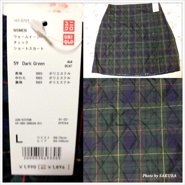 ウォームイージーチェックショートスカート 商品タグ 生地アップ