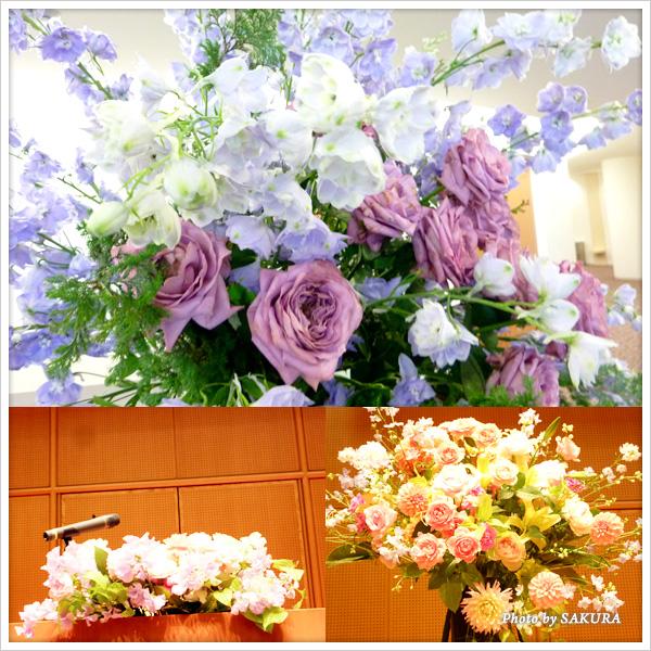 李家幽竹「2013年開運風水セミナー」画像