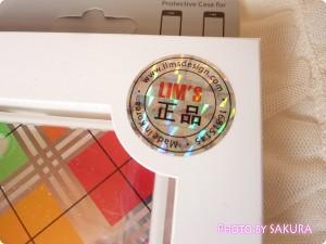 日本未発売のLIM'S正規品「iPhone4S レインボーケース Final Edition」LIM'S正規品マーク