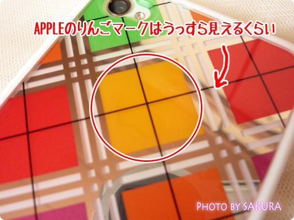 日本未発売のLIM'S正規品「iPhone4S レインボーケース Final Edition」装着するとリンゴマークは透けてみえるくらい