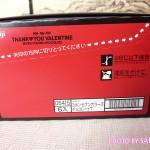 Kis‐My‐Ft2 セブンカラーズチョコレート (1ケース6個入) 箱サイド