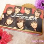 Kis‐My‐Ft2 セブンカラーズチョコレート 単品 外箱