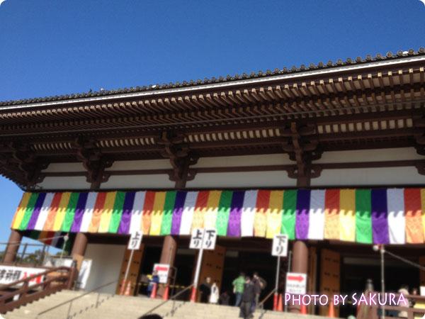 西新井大師(總持寺) 入り口