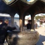 西新井大師(總持寺) 煙