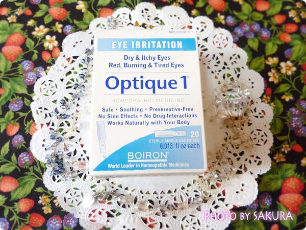 Boiron「Optique 1」外箱