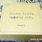 【FANCL(ファンケル)数量限定】スプリングキャンペーン「白磁スクエア プレート」プレゼント!